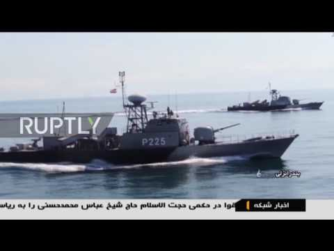 Iran: Navy holds 'Power and Sustainable Security 96' drills in Caspian Sea