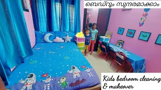 🌈വീട് bedroom speed cleaning motivation,kids room fast cleaning,diy decor for kids bedroom Makeover