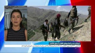 تیرباران شدن کماندوهای افغان از سوی طالبان