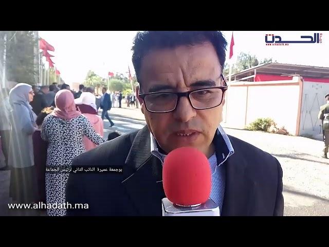 عامل اقليم تارودانت يضع حجر اساس تشيد دار الصانعة بجماعة سيدي بوموسى