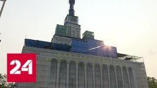 Глобальная реставрация на ВДНХ: павильонам вернут исторический вид - Россия 24