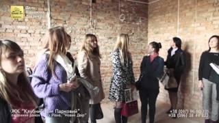 видео Купіть квартиру в новобудові Вінниці для своїх дітей!