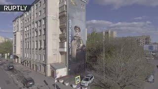 Граффити с маршалами Победы появились на стенах домов в Москве