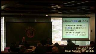 遊川和郎・北海道大学准教授 2010.2.23
