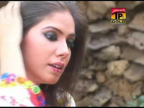 Door Akhiyaan Toon Hovein - Iqbal Khichi - Album 1 - Official Video