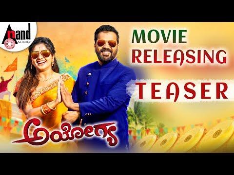 ayogya-|-movie-releasing-teaser-2018-|-sathish-ninasam-|-rachitha-ram-|-s.mahesh-kumar-|-arjun-janya