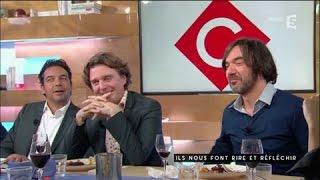 VDB et Vizorek, rire et réfléchir - C à Vous - 09/01/2017