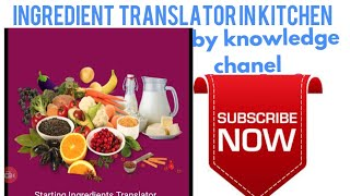 Ingredient translator from hindi to English with pictures app information by knowledge channel