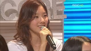 소녀시대 데뷔 첫 인터뷰 (음악중심2007.8.11)