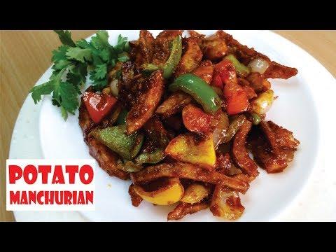 Potato Manchurian Recipe - Chilli Potatoes - Indian Veg Starters
