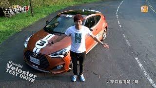 Hyundai Veloster  Fun Car смотреть