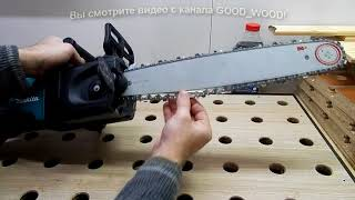 Обзор электрической пилы Makita UC4030A