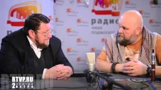 Президент института Ближнего Востока Евгений Сатановский в эфире радио 'Наше Подмосковье'