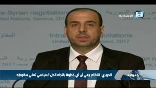 الحريري: النظام يعي أن أي خطوة باتجاه الحل السياسي تعني سقوطه