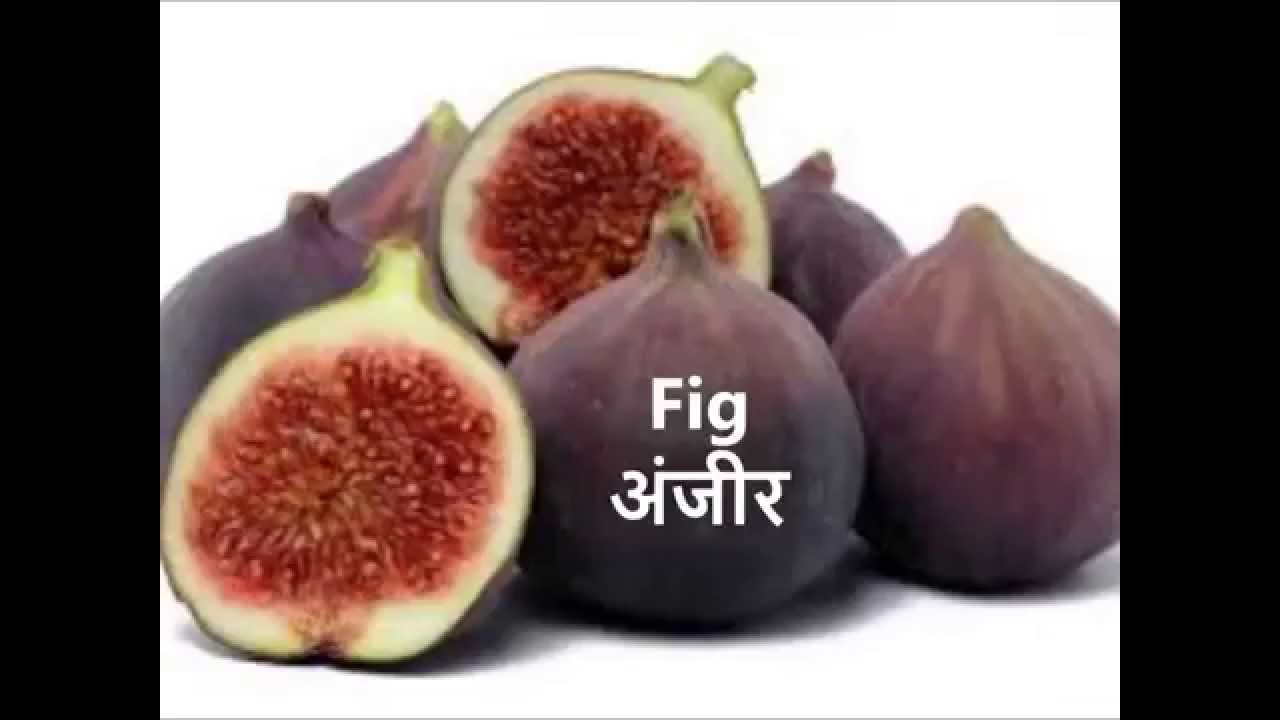 fruits name with picture in english pdf