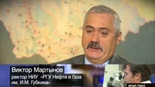 Обучение РГУ нефти и газа имени И. М. Губкина