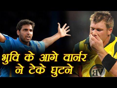 India Vs Australia 2nd ODI: Bhuvneshwar Kumar gets David Warner on 1 | वनइंडिया हिंदी