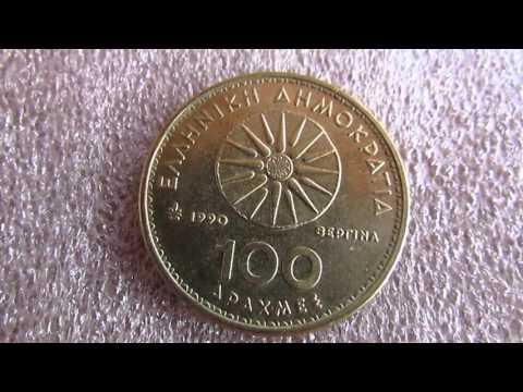 100 APAXMEI 1990 (10 Dracma ) Grécia