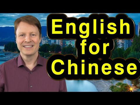 Learn English | Pronunciation | Chinese Speakers | Lesson 1