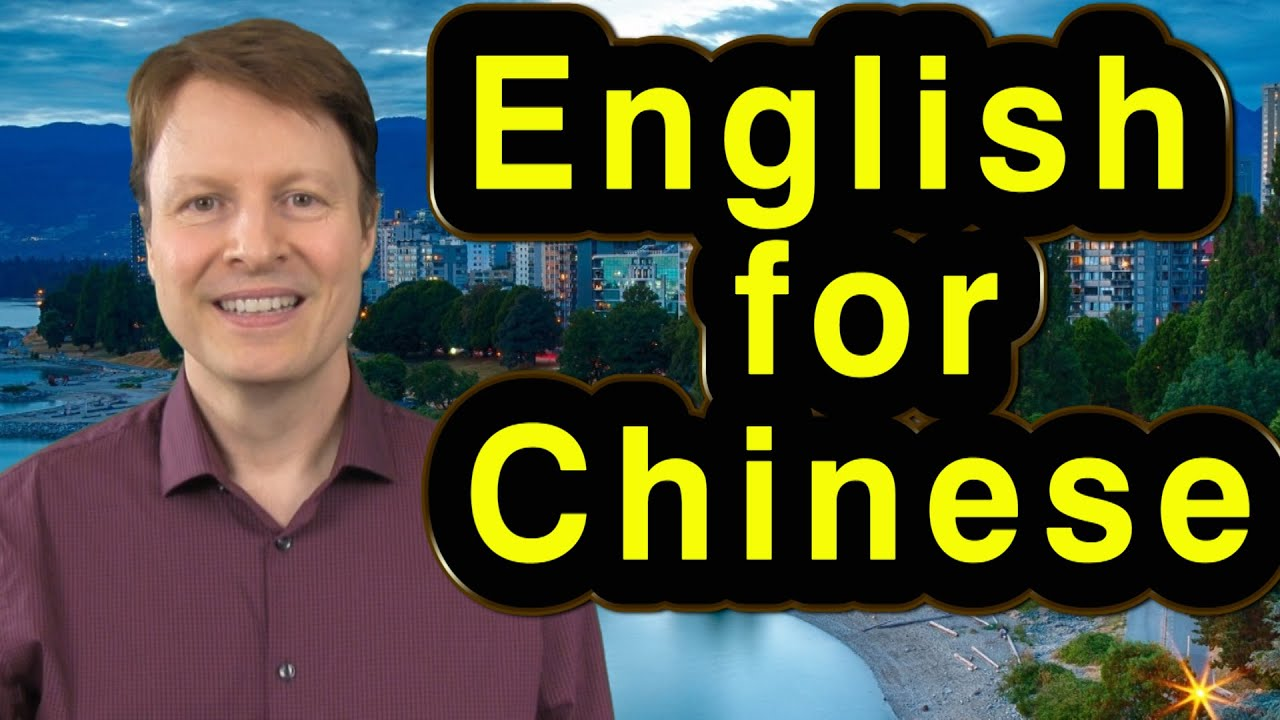 English Pronunciation for Chinese Speakers: Free Online ...