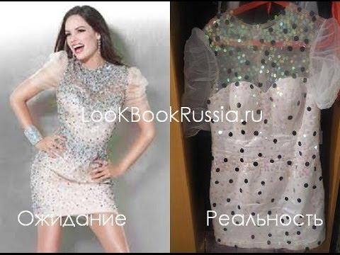 Фото платьев на алиэкспресс