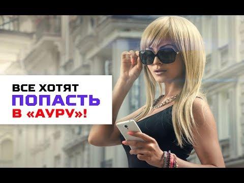 «Аура» - новая соцсеть «Яндекса», пользуется бешеной популярностью