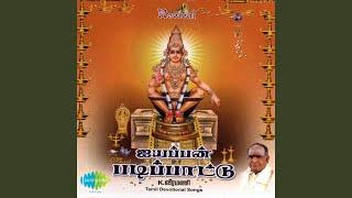 Onnaam Thiruppadi Padipattu Revival