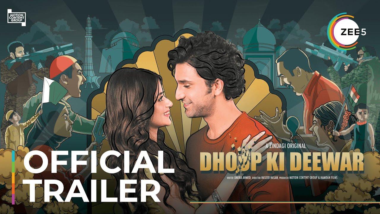 Download Dhoop Ki Deewar | Official Trailer | A ZINDAGI Original | Premieres June 25th | Only On ZEE5