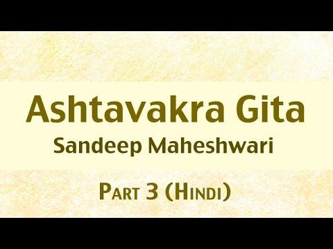 3 of 26 - Ashtavakra Gita by Sandeep Maheshwari I Hindi
