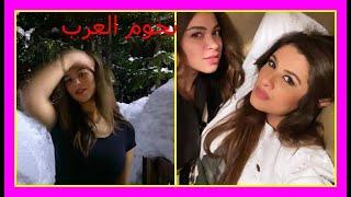 ابنة ياسمين عبد العزيز الشابة تلفت الانظار بجمالها فى اول صورة لها