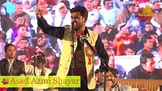 Modi Hukumat Ke Liye Asad Azmi Ki Lajawab Shayari   Just Mushaira
