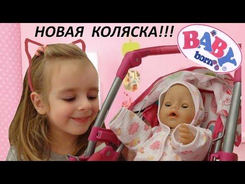 Яркий детские магазины в Москве Более 70 000 товаров