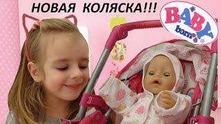 видео Коляски для кукол