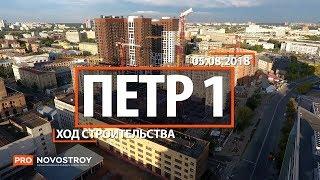 видео ЖК Вавилова 4 - официальный сайт ????,  цены от застройщика ПИК ГК, квартиры в новостройке