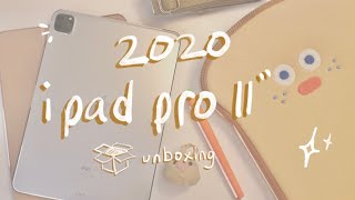 "[unboxing + chill w/me🐰] 2020  iPad Pro 11"" + accessories 🍞🥕"