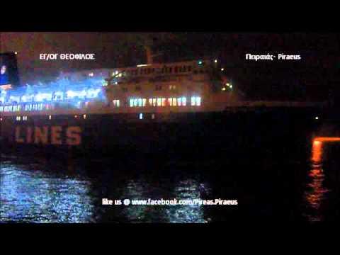 THEOFILOS departure from Piraeus