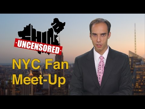 New York City Meet-Up Announcement 2016 | China Uncensored