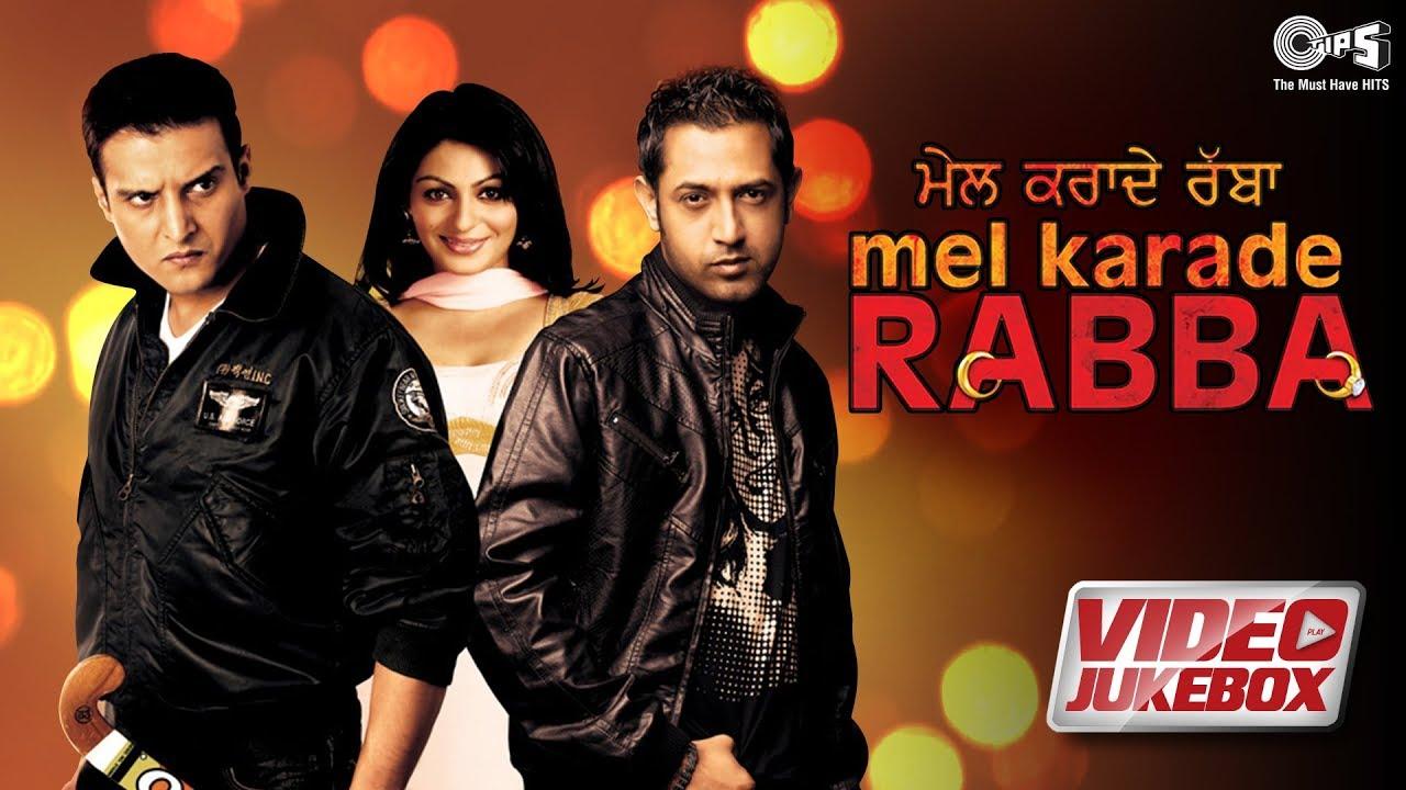 Mel Karade Rabba - Video Jukebox   Movie Chartbusters   Atif Aslam, Salim, Feroz Khan, Sarabjit Kaur