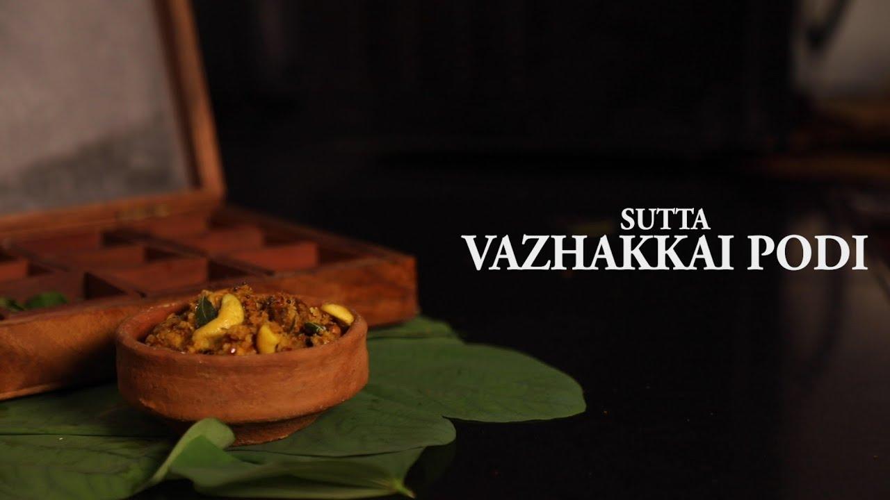 Sutta Vazhakkai Podi Teaser   Rakesh Udan