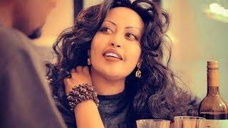Wendimagegn Chane - Meslosh New   መስሎሽ ነው - New Ethiopian Music (Official Video)
