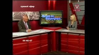 """Обзор 36-го номера """"Владимирской газеты"""" с Сергеем Казаковым"""