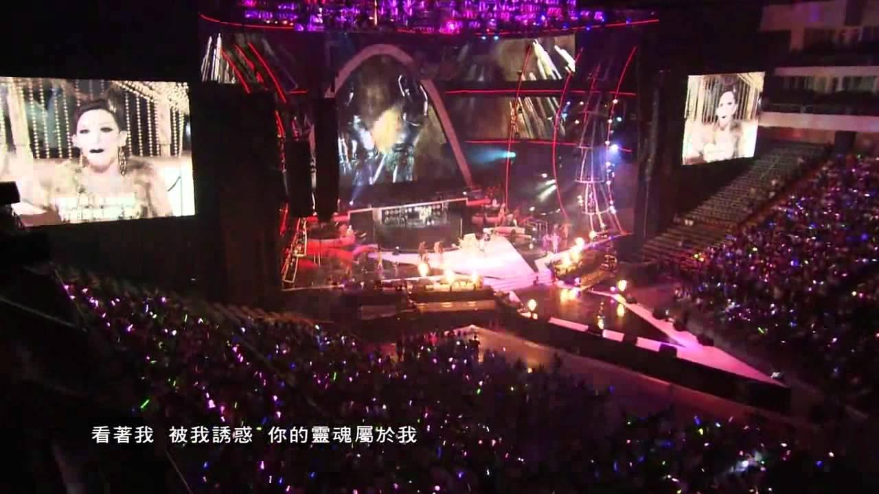 《周杰倫2010超時代演唱會》03 蛇舞HD - YouTube