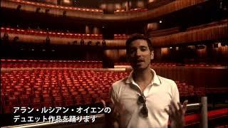 2018年夏、世界のトップダンサーが東京に集結! 〈第15回世界バレエフェ...