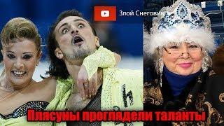 ПОЗОР Ледникового Периода! НЕ ВЗЯЛИ Алёну Кривоносову и Софью Дзепку