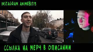 Даня Кашин смотрит сериал Макса Ващенко типа бригады