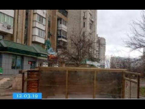 ТРК ВіККА: У Черкасах буревій влаштував зупинкопад