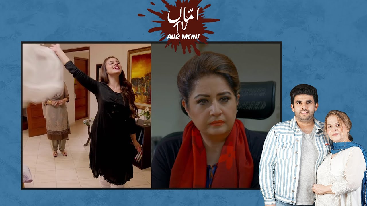 Amma TV Aur Mein | Noshi Continues Being A Chameleon | Mansoora Redeems Herself | Zebaish | Ep# 31
