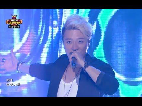 Outsider - Bye U, 아웃사이더 - 바이 유, Show Champion 20130807