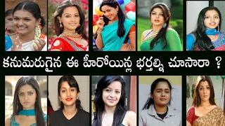 కనుమరుగయిన ఈ తెలుగు హీరోయిన్ల భర్తల్ని మీరు చూసారా ? | telugu heroines and their husbands