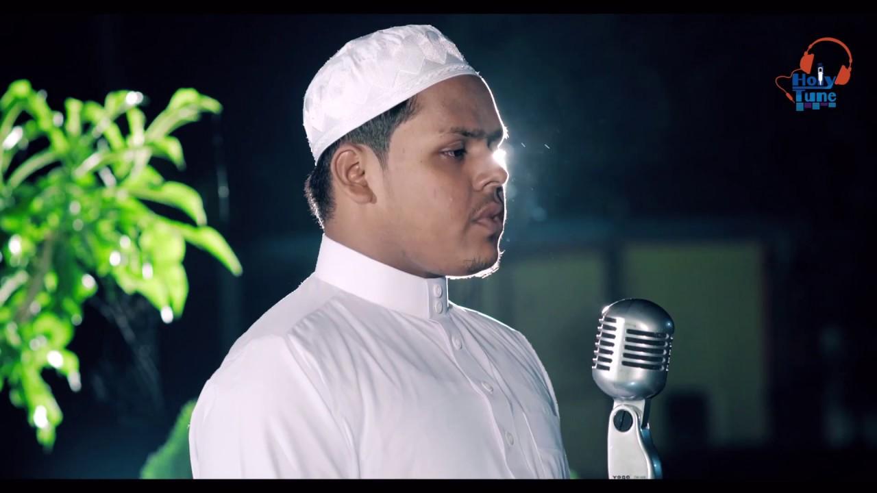 সমুধুর কণ্ঠে কোরআন তিলাওয়াত | Quran Tilawat Video